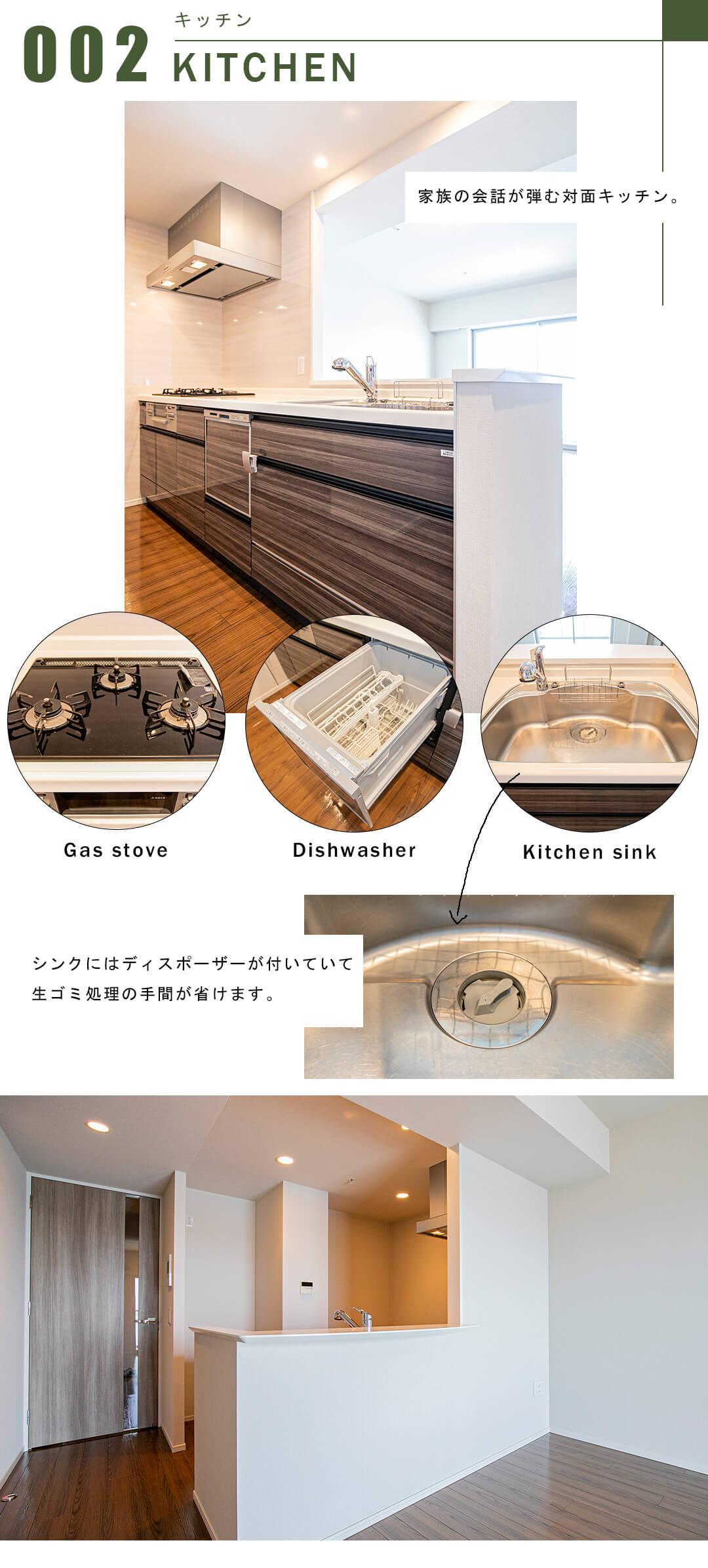 グローベルザ・スクエア東高円寺のキッチン