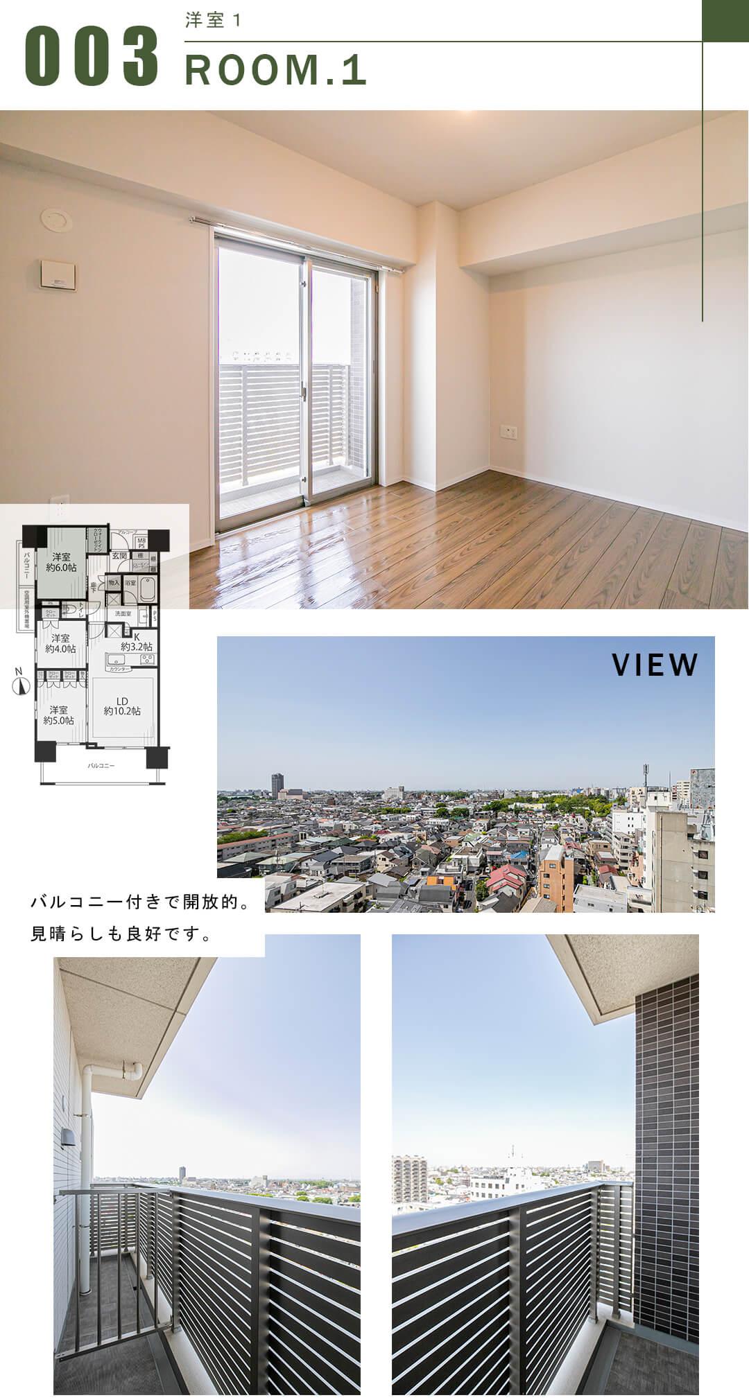 グローベルザ・スクエア東高円寺の洋室