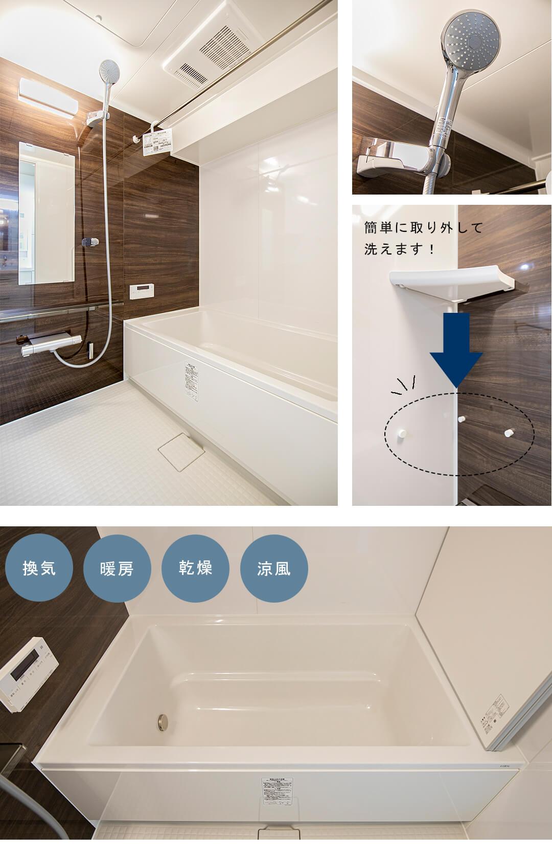 マージュ市谷柳町の浴室