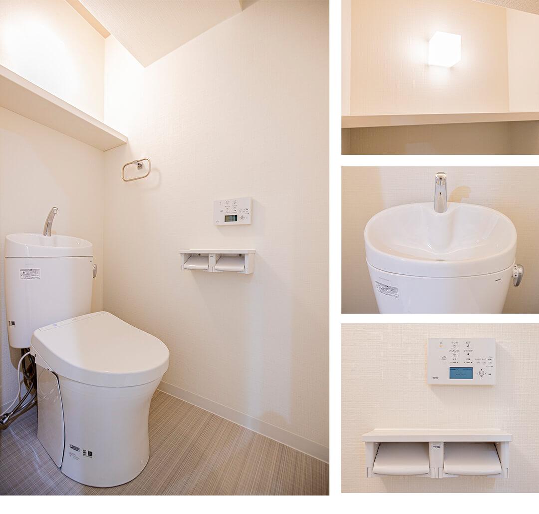 マージュ市谷柳町のトイレ