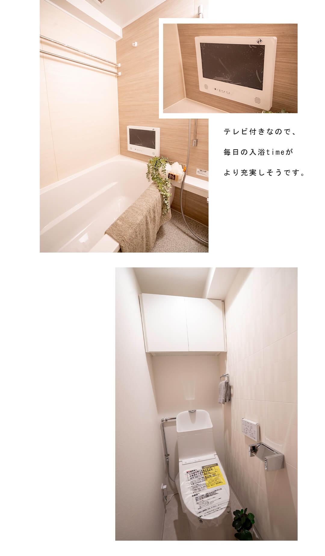 麻布狸穴ナショナルコートの浴室とトイレ