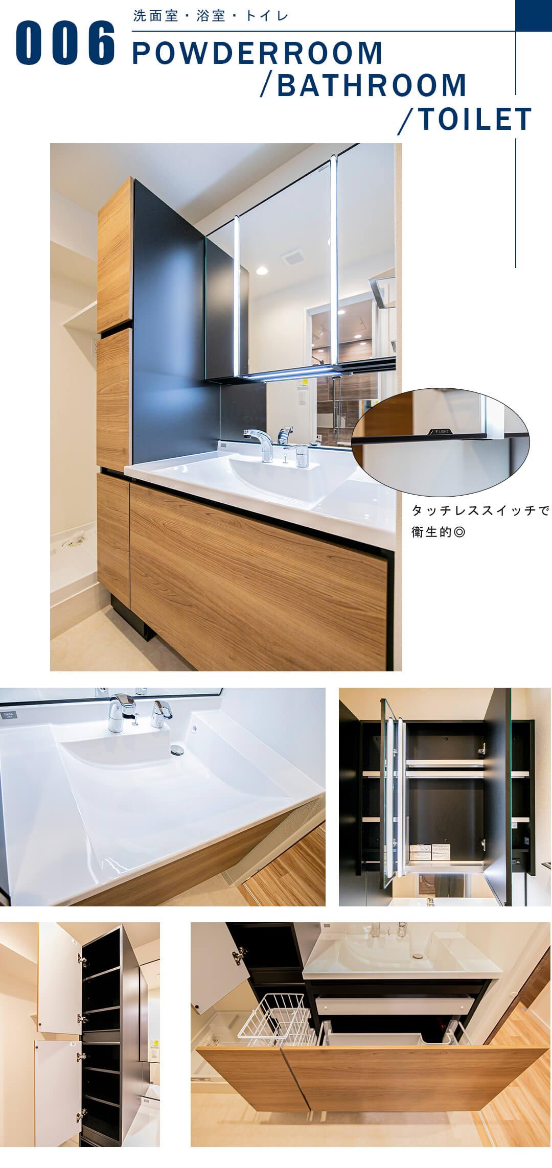 グリーン・パーク日本橋参番館の洗面室