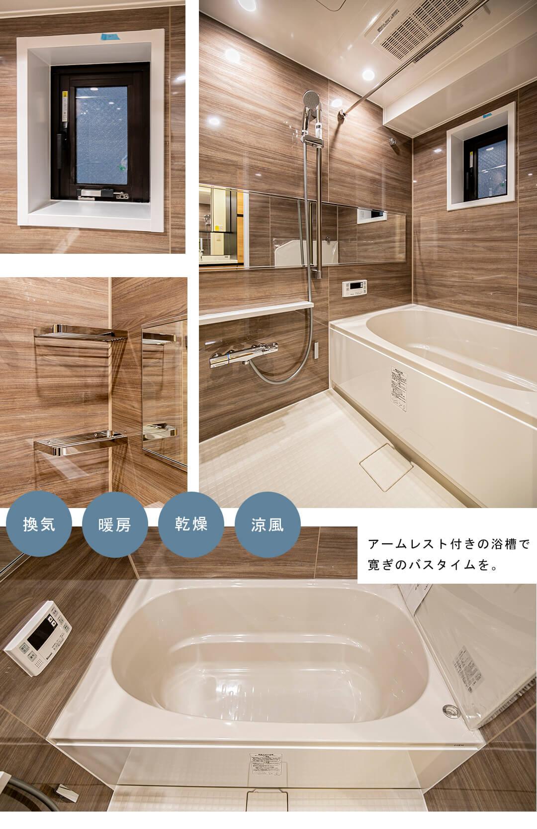 グリーン・パーク日本橋参番館の浴室