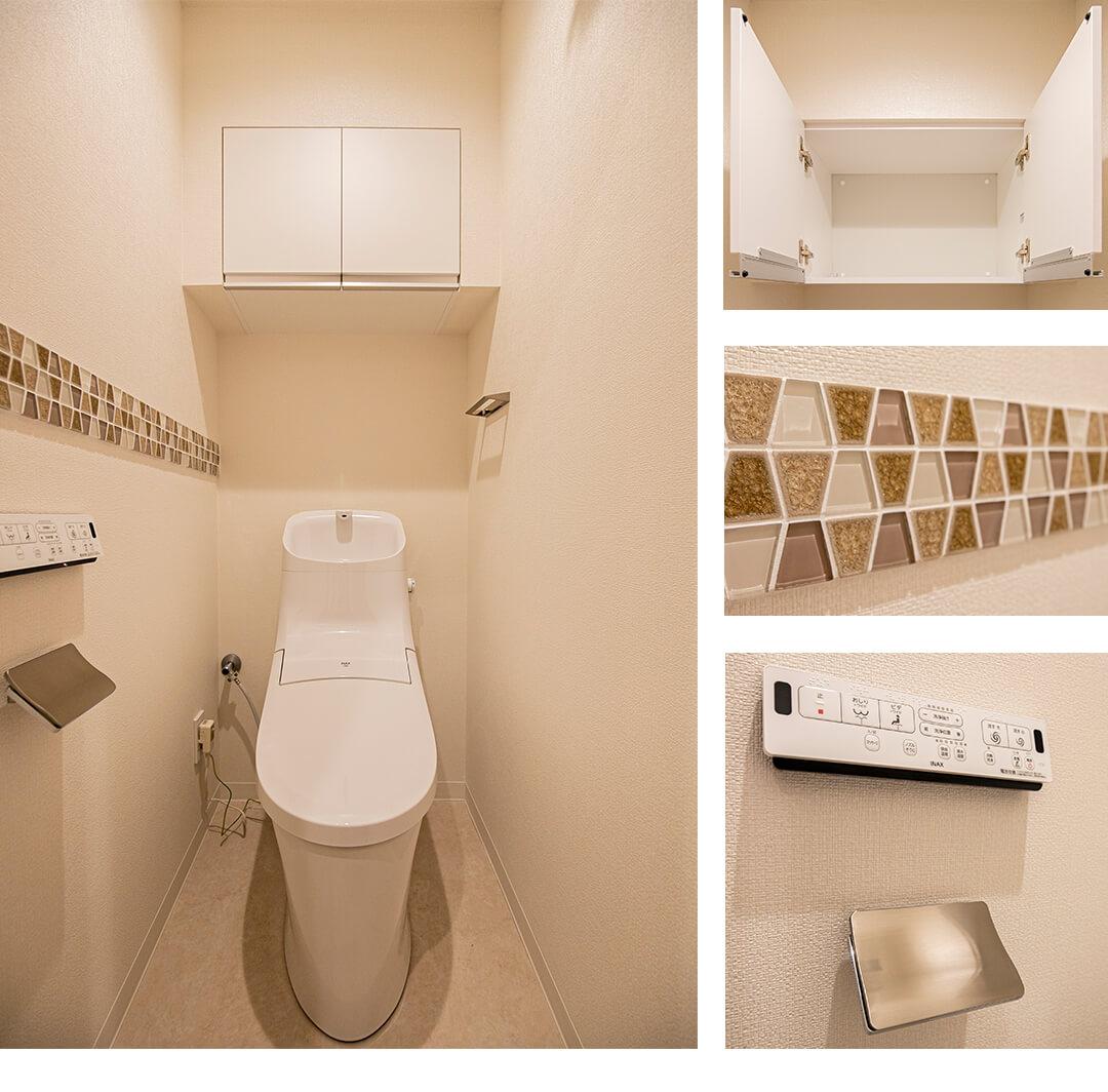 グリーン・パーク日本橋参番館のトイレ