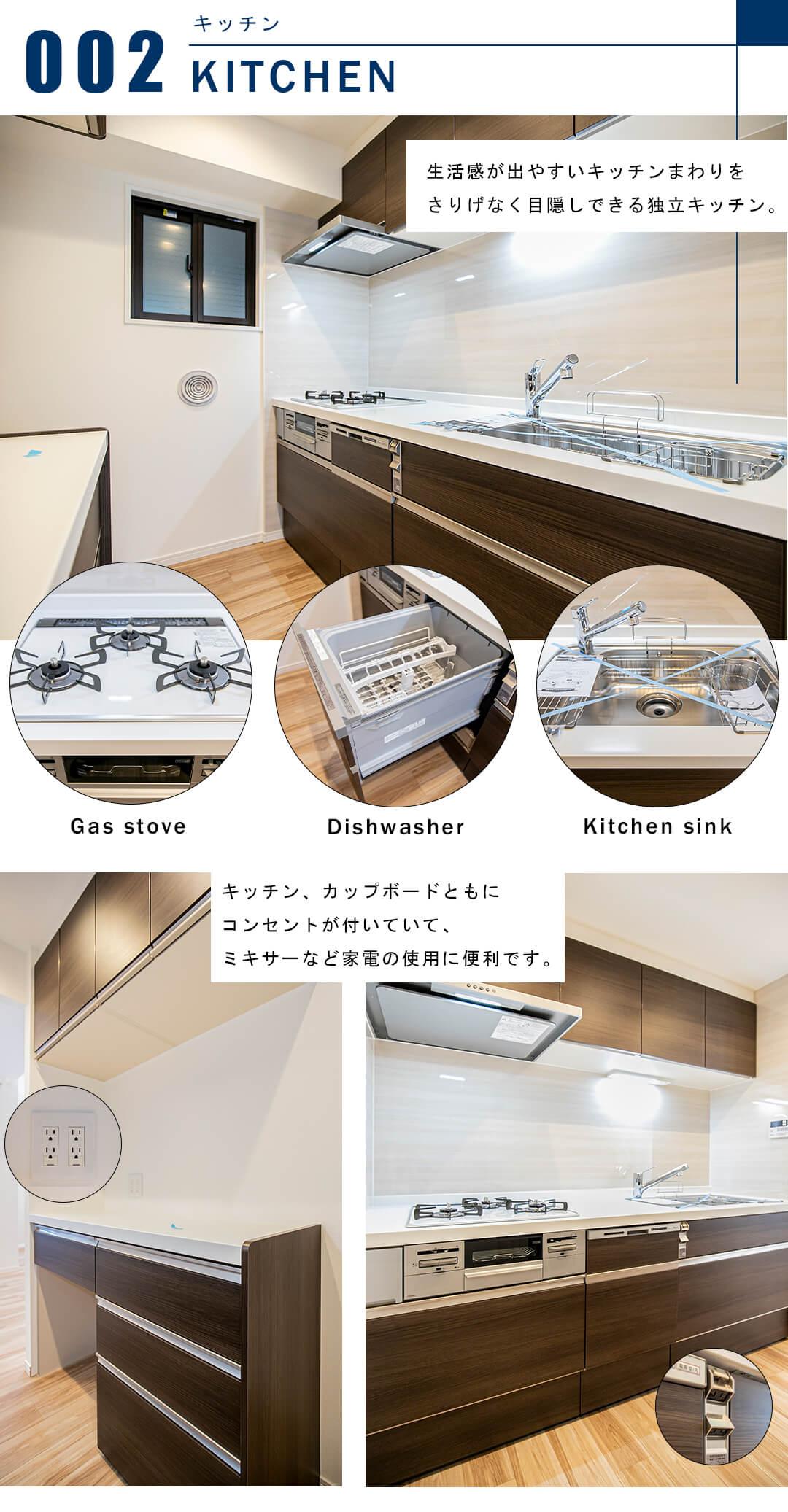 グリーン・パーク日本橋参番館のキッチン