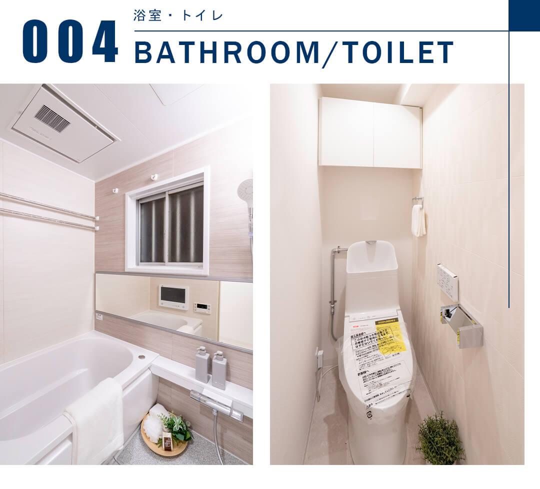 004浴室,トイレ,BATHROOM,TOILET