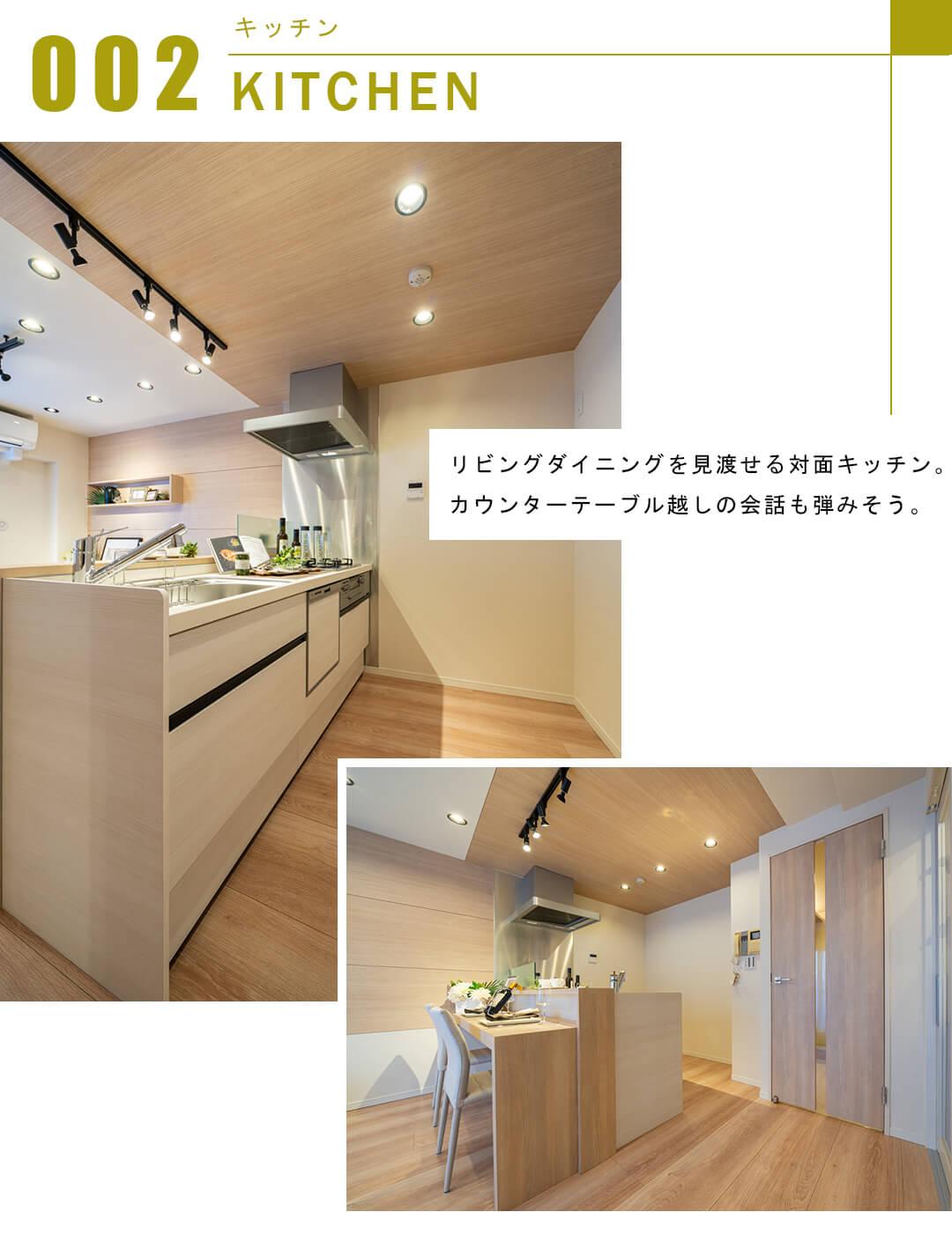 日神デュオステージ新宿中落合のキッチン