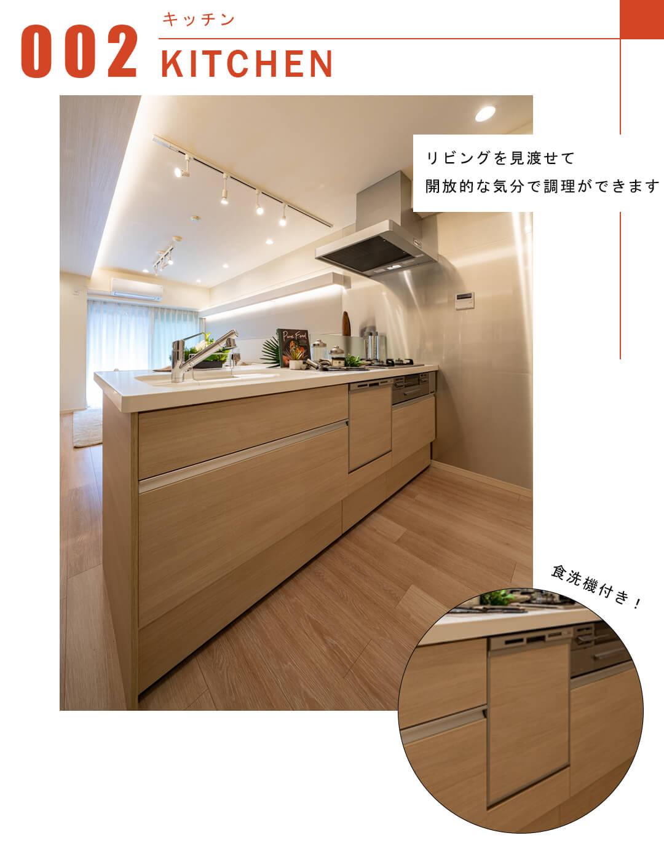 サンビューハイツ渋谷のキッチン