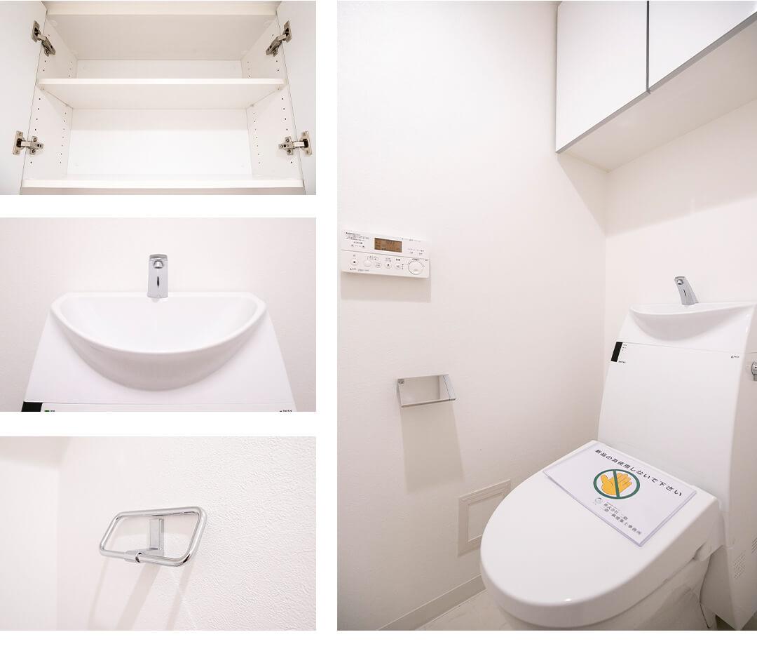 シティインデックス用賀のトイレ