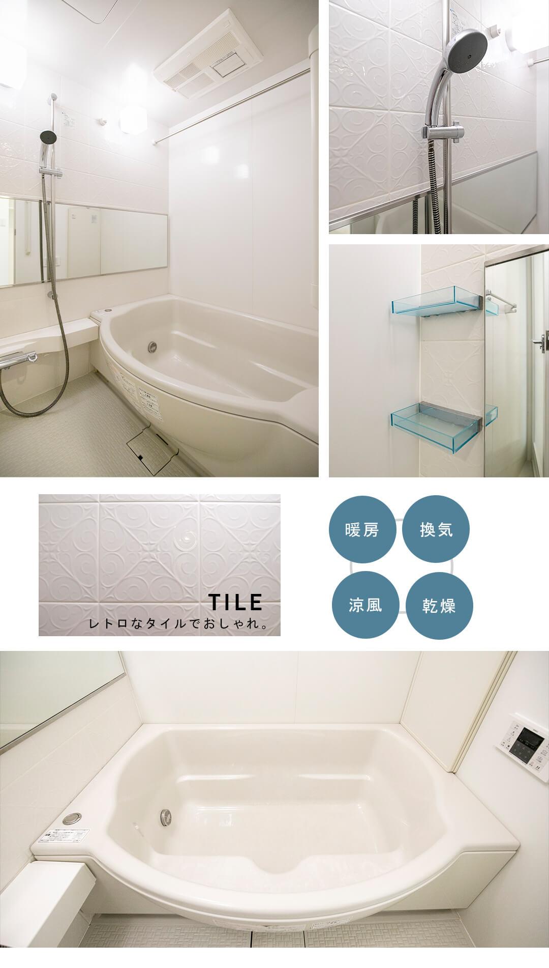 シティインデックス用賀の浴室