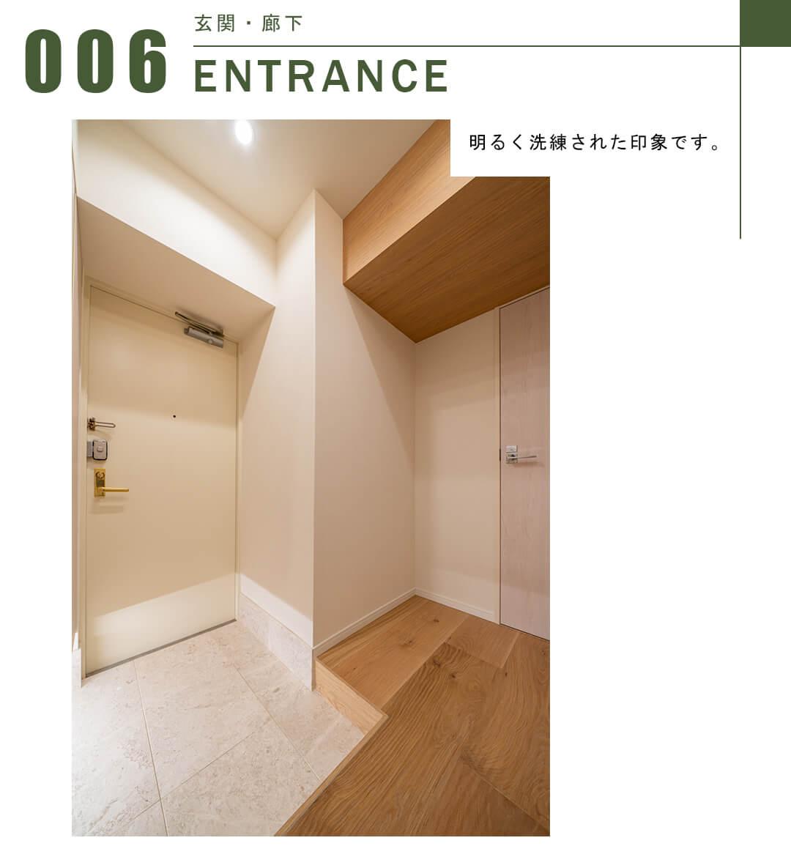 恵比寿アーバンハウスの玄関