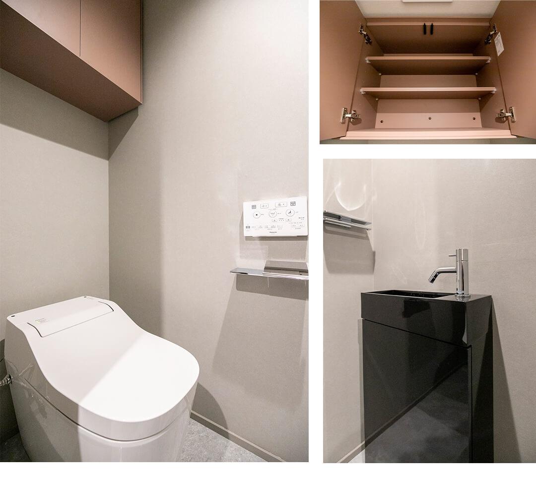 イースタン・ホームズ猿楽のトイレ