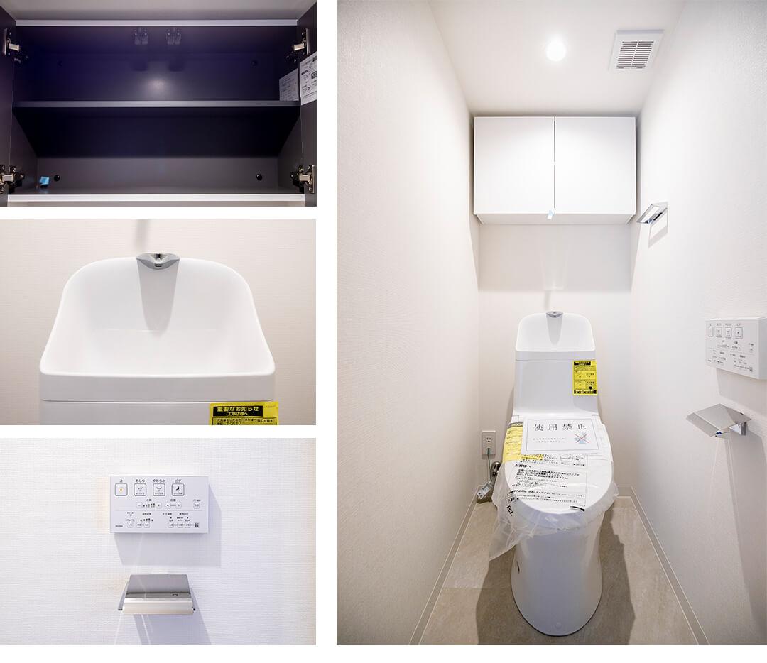 西戸山タワーホウムズノースタワーのトイレ