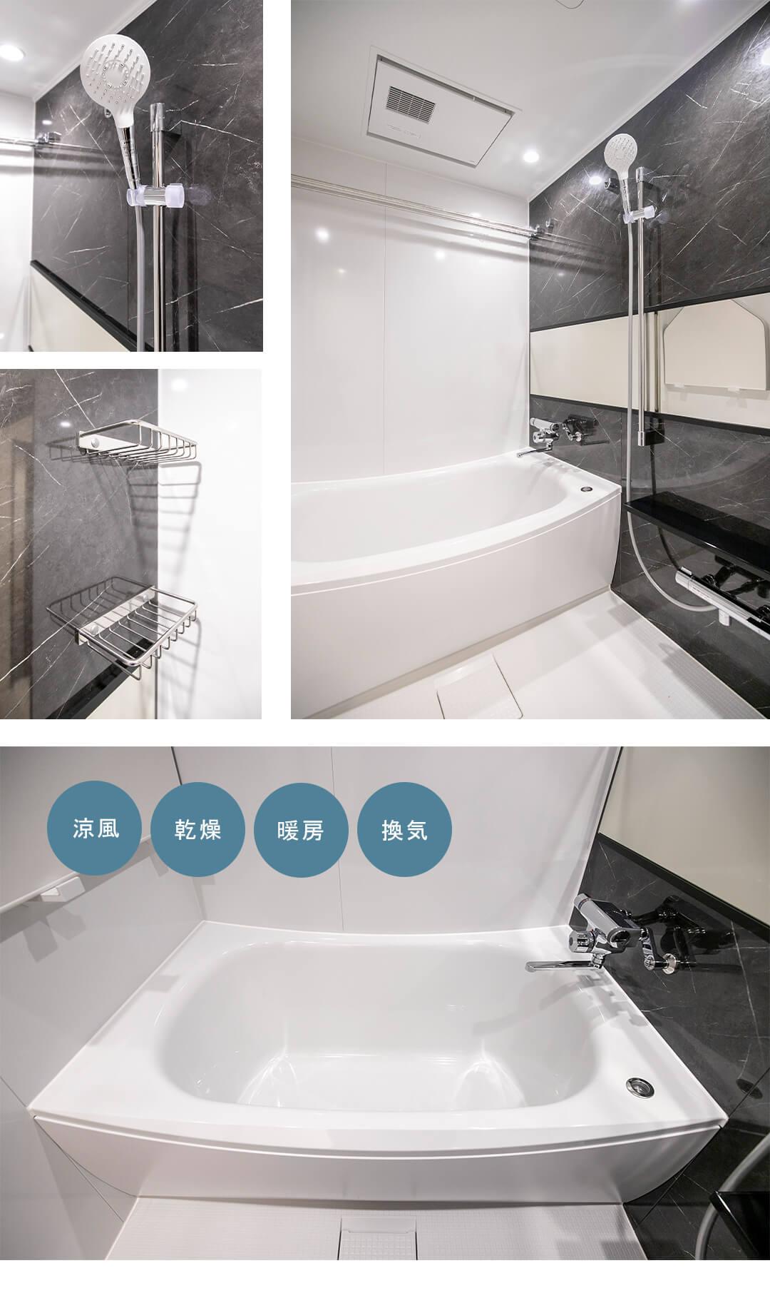 西戸山タワーホウムズノースタワーの浴室