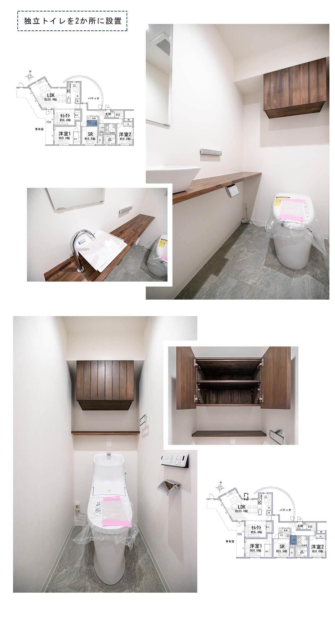 アトラス荻窪三丁目のトイレ