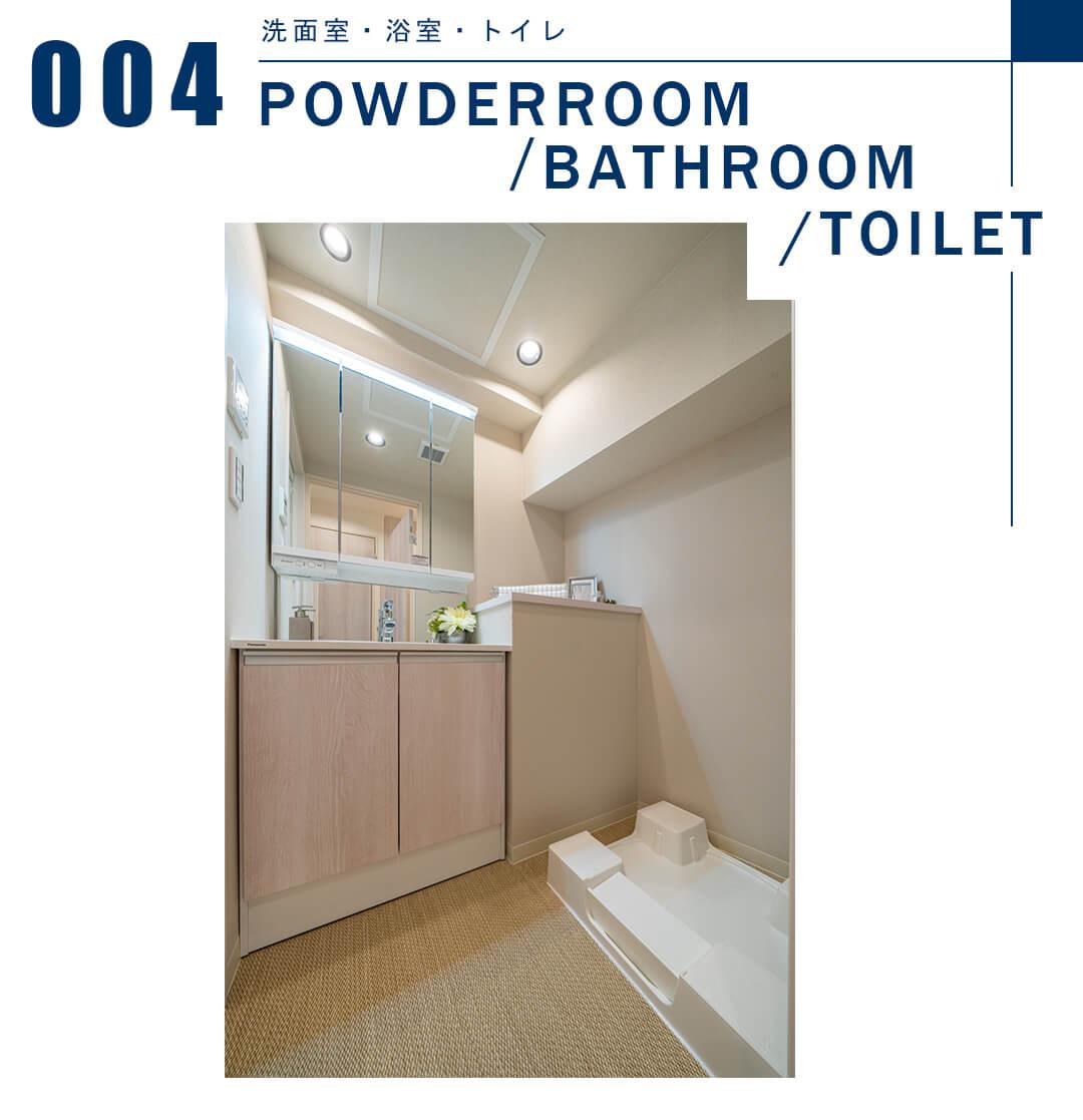 新宿パークサイド永谷の洗面室