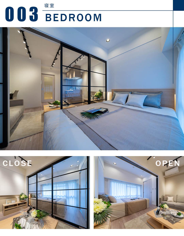 新宿パークサイド永谷の寝室