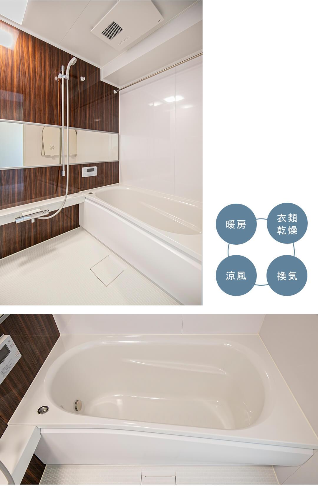 菱和パレス若松町の浴室