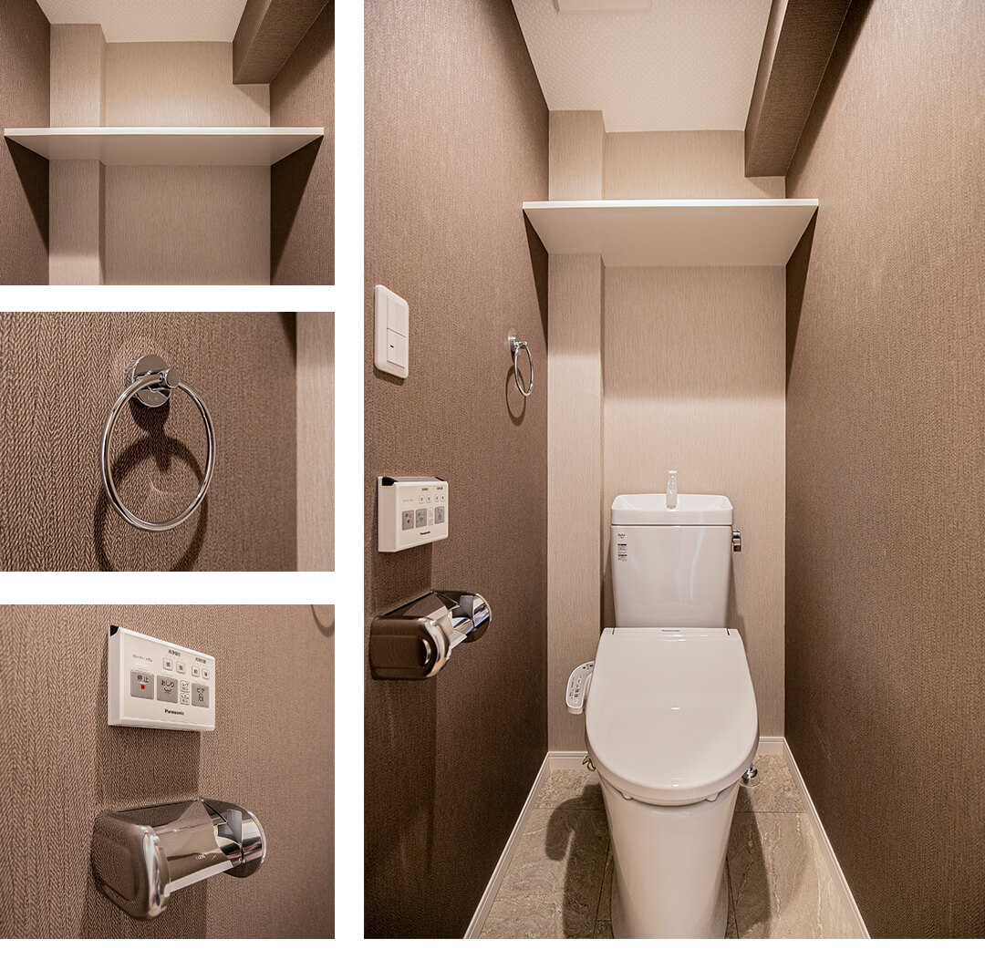 菱和パレス若松町のトイレ