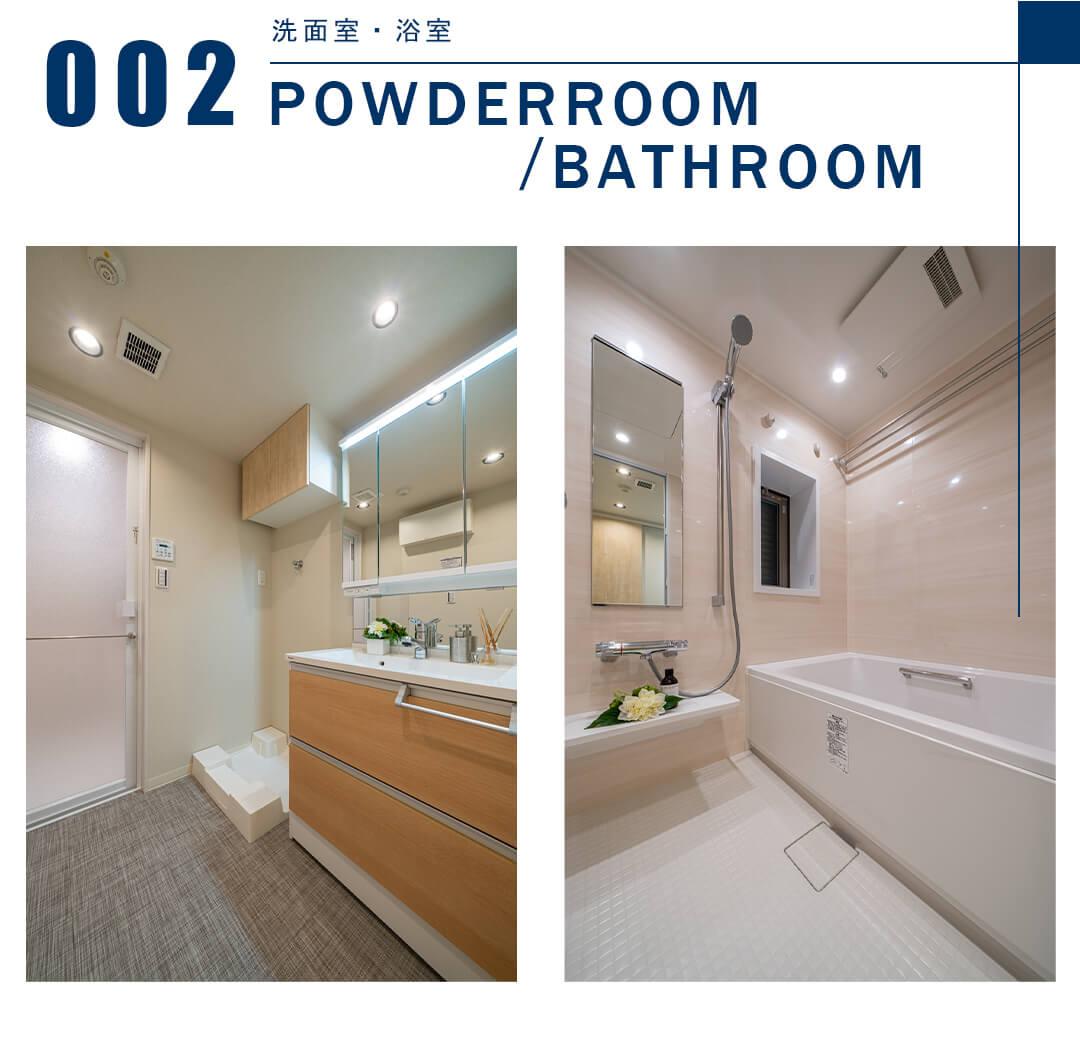 002洗面室,浴室,POWDERROOM,BATHROOM