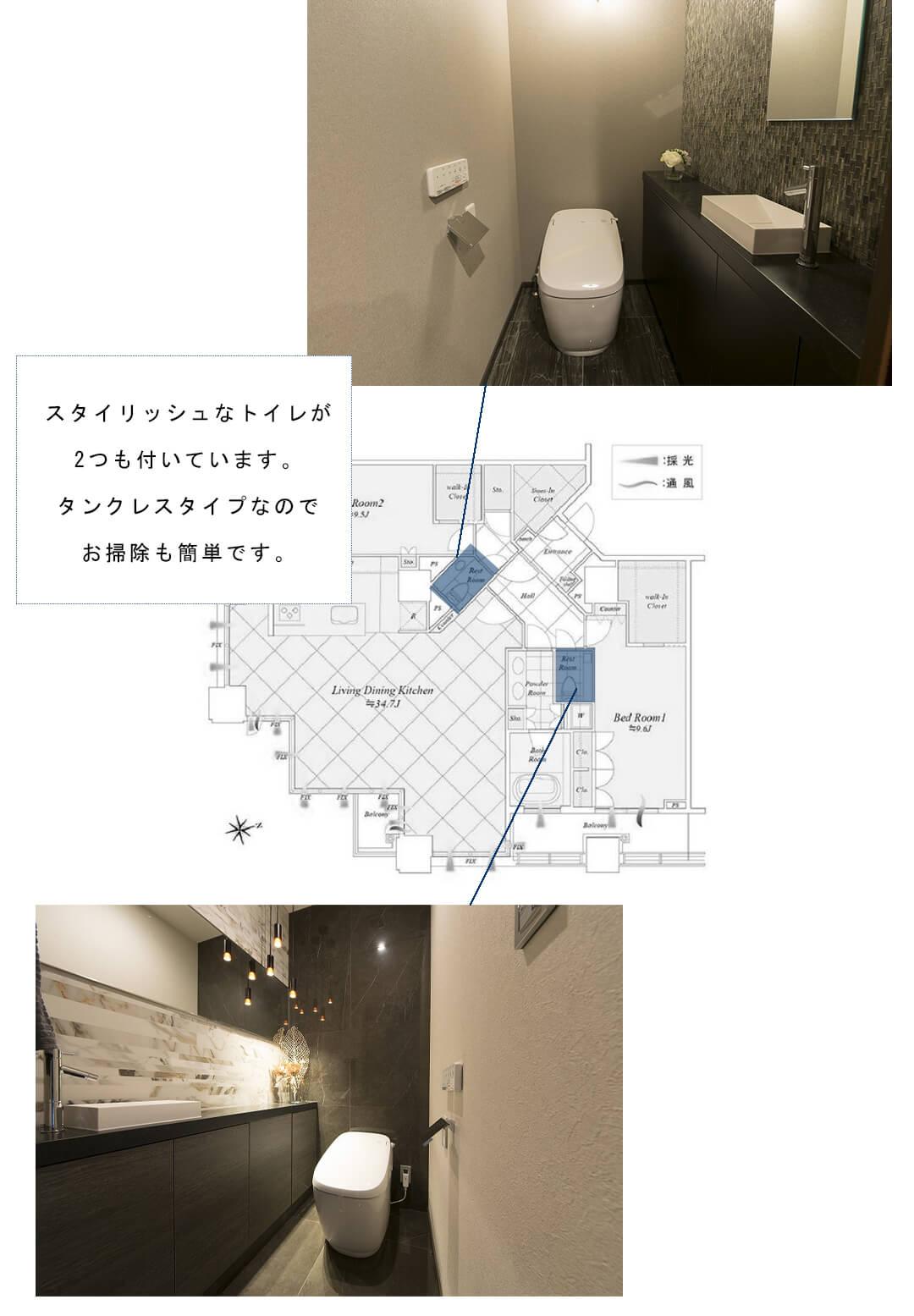 シティタワー高輪のトイレ
