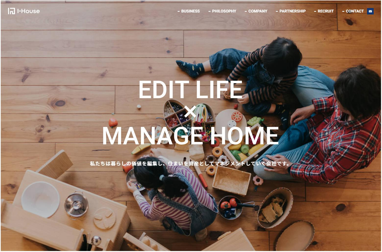 mitainaの運営会社、I-Houseのコーポレートサイトをリニューアルしました