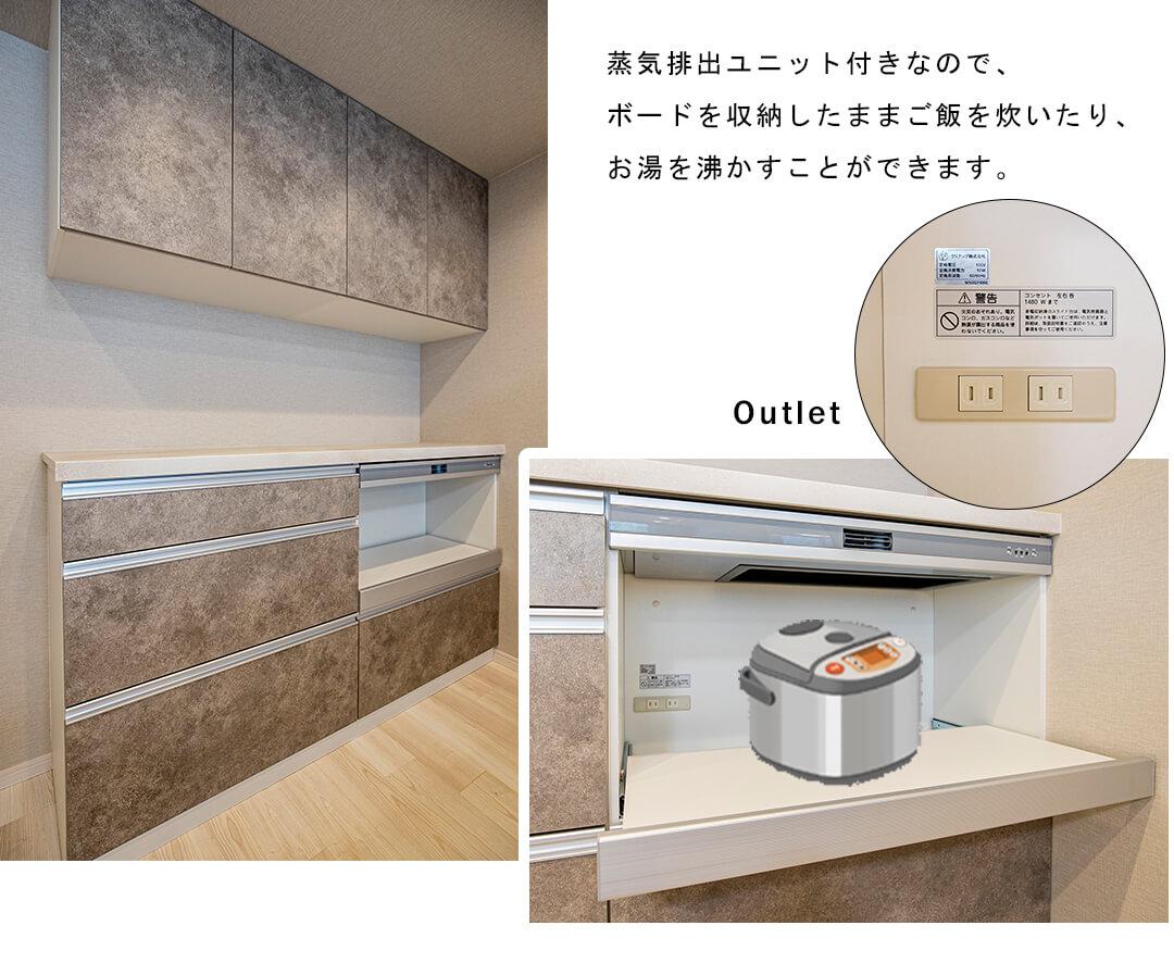 東京タイムズタワーのキッチン