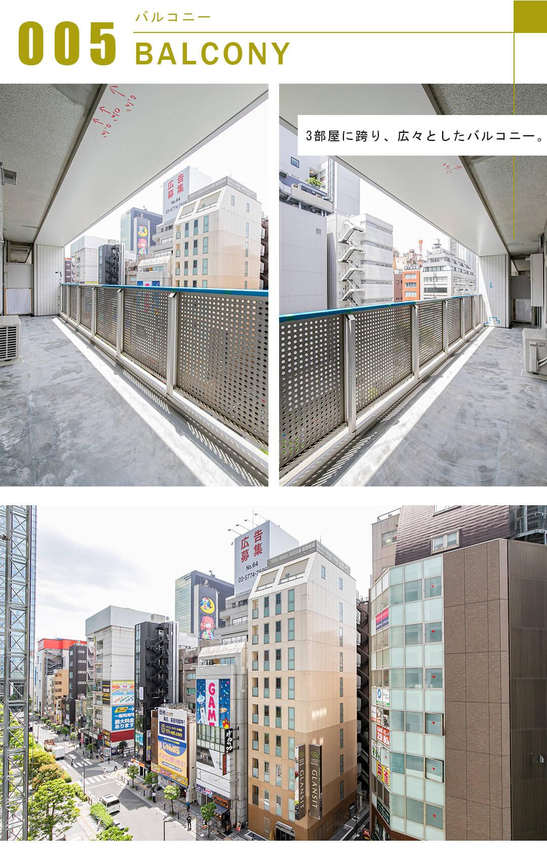 東京タイムズタワーのバルコニー