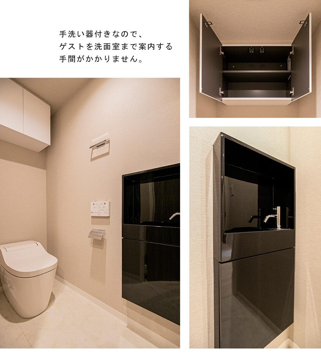 東京タイムズタワーのトイレ