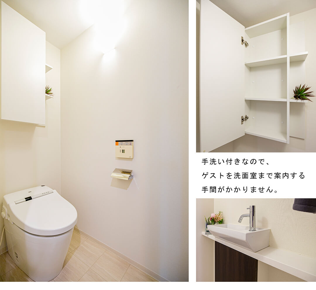 ルミナリ―タワー池袋のトイレ