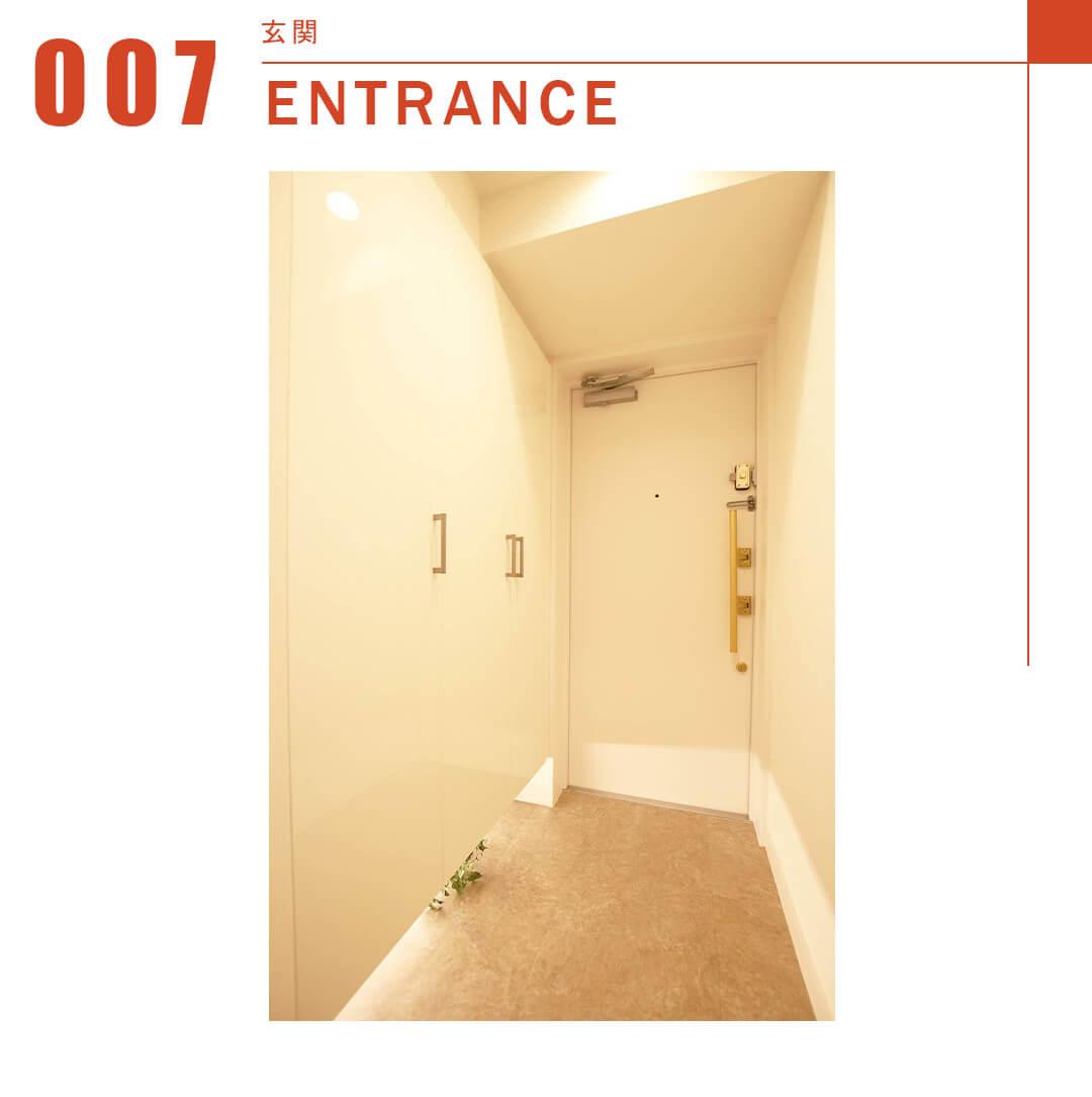 007玄関,ENTRNCE