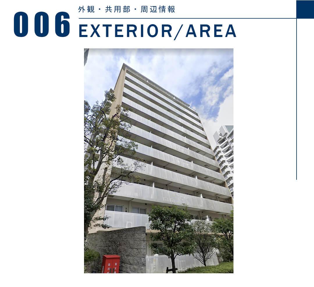006外観,共用部,周辺情報,EXTERIOR,AREA