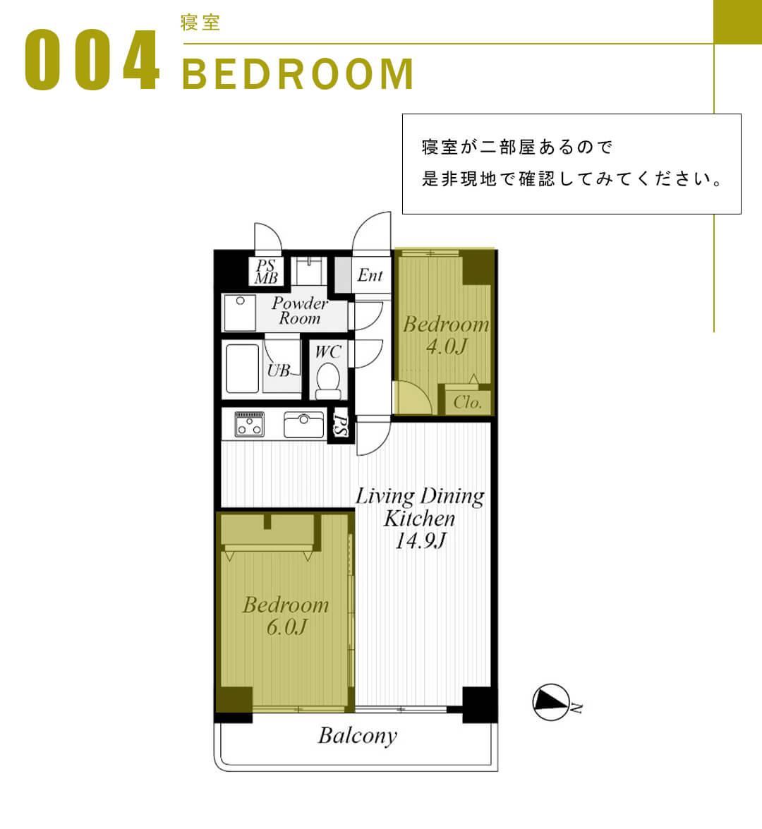 004寝室,BEDROOM