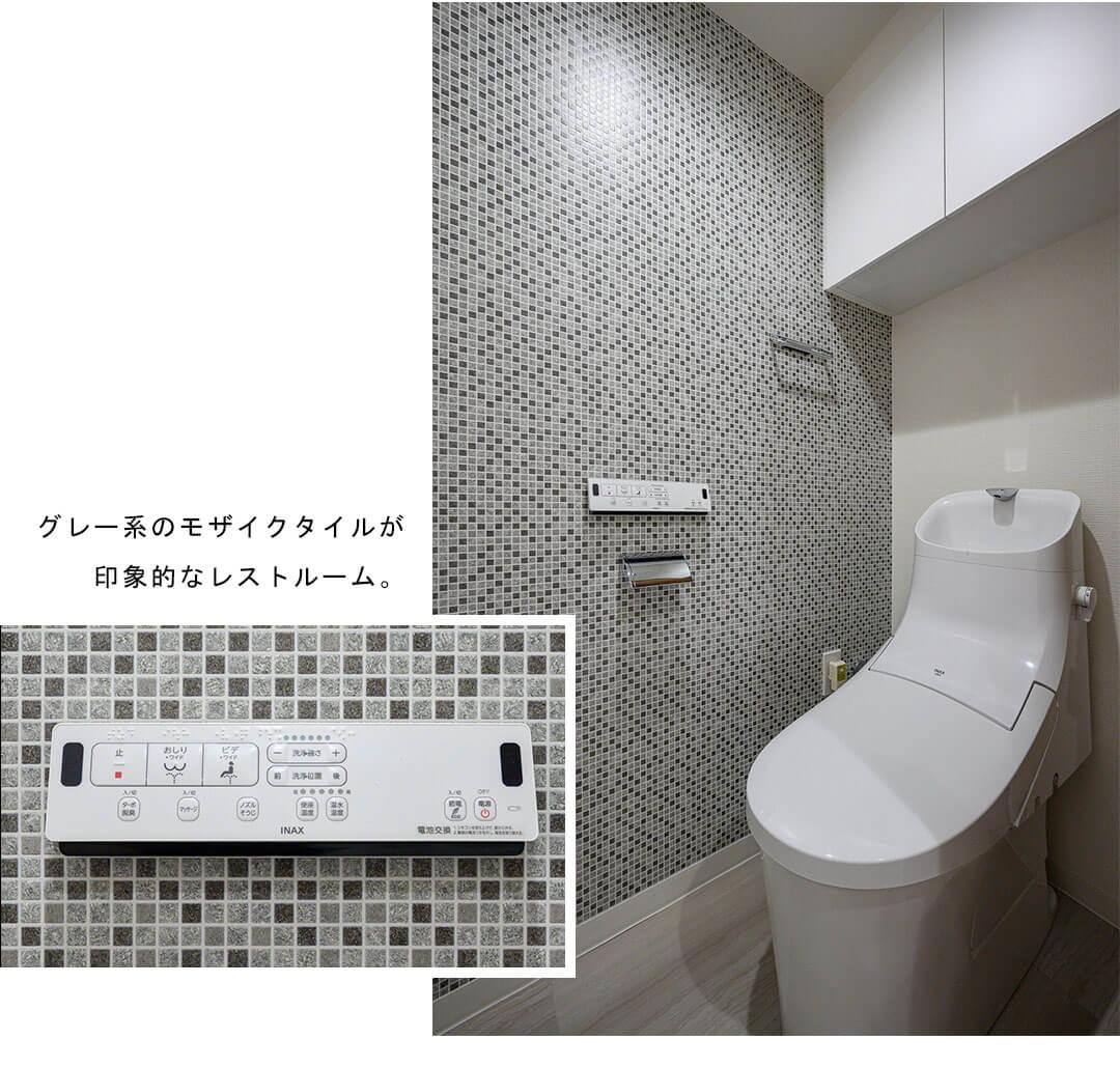 秀和第2田町レジデンスのトイレ