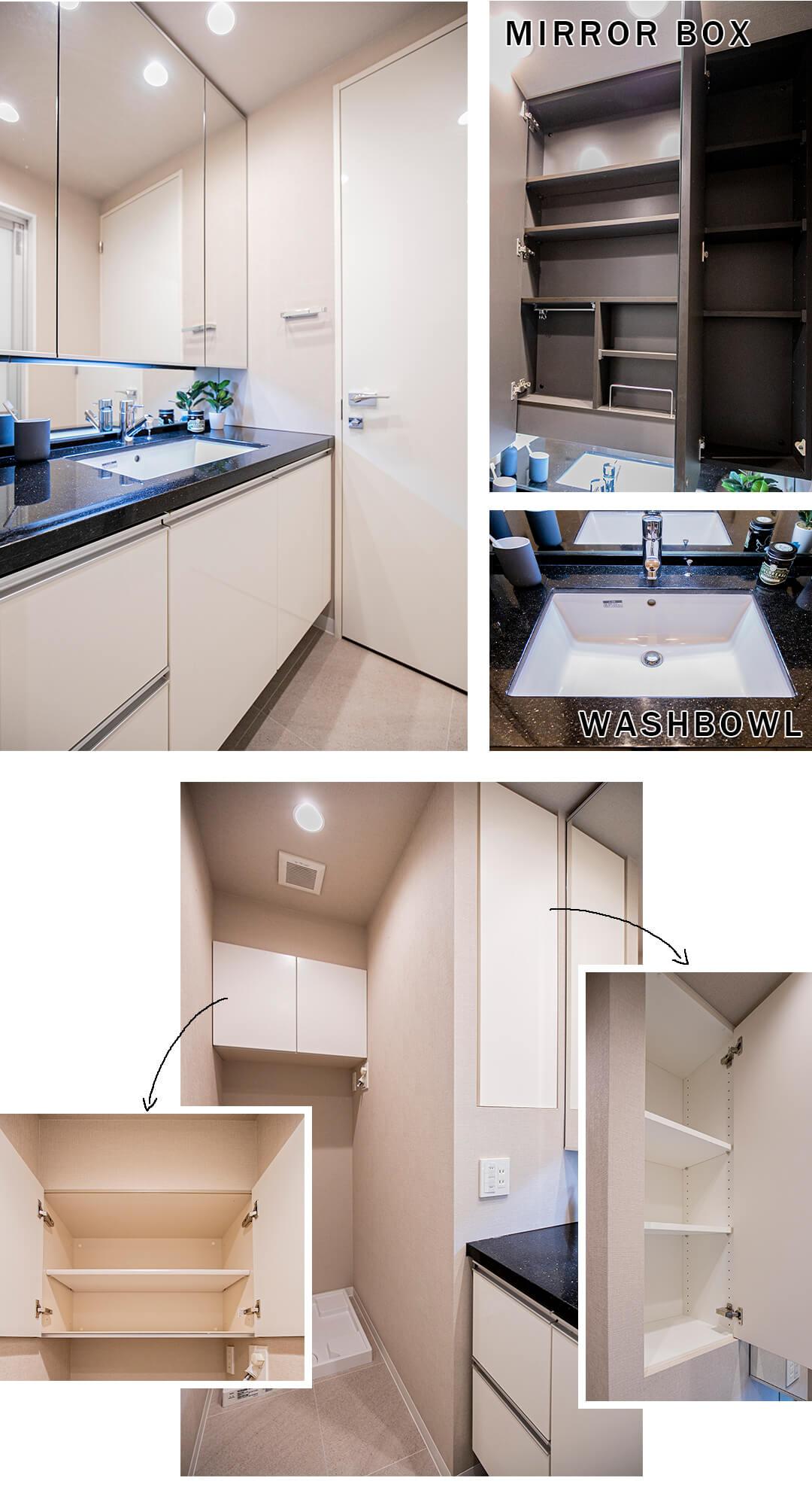 富久クロスコンフォートタワーの洗面室