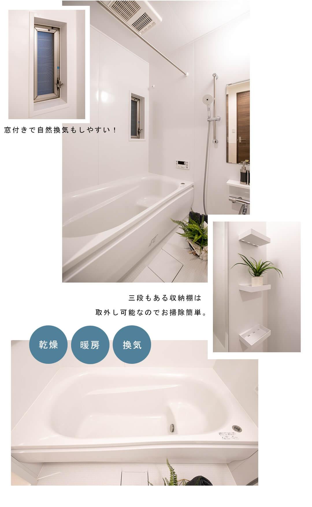西麻布CO-HOUSEの浴室