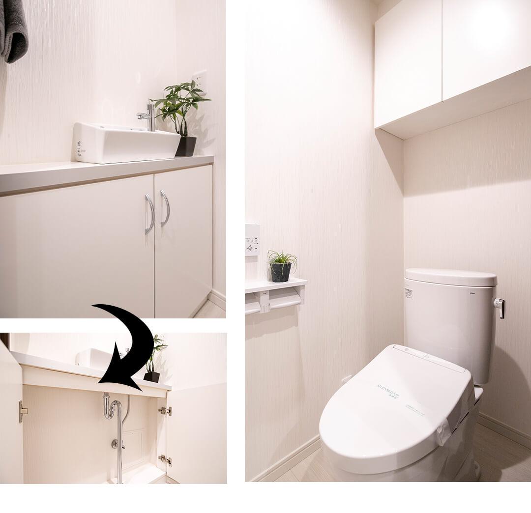 西麻布CO-HOUSEのトイレ