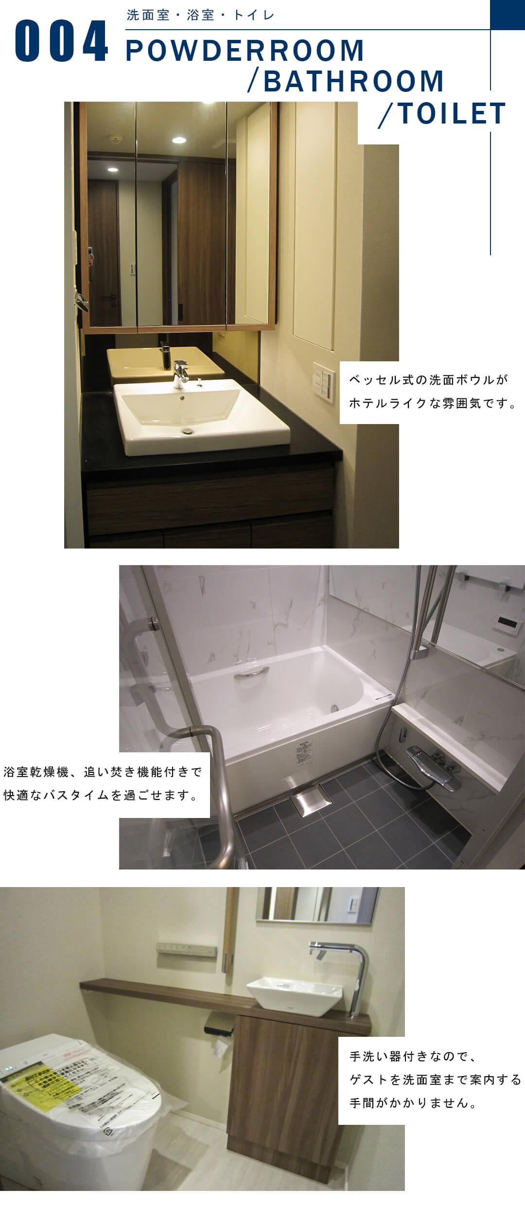 宮益坂ビルディング ザ・渋谷レジデンスの洗面室と浴室とトイレ