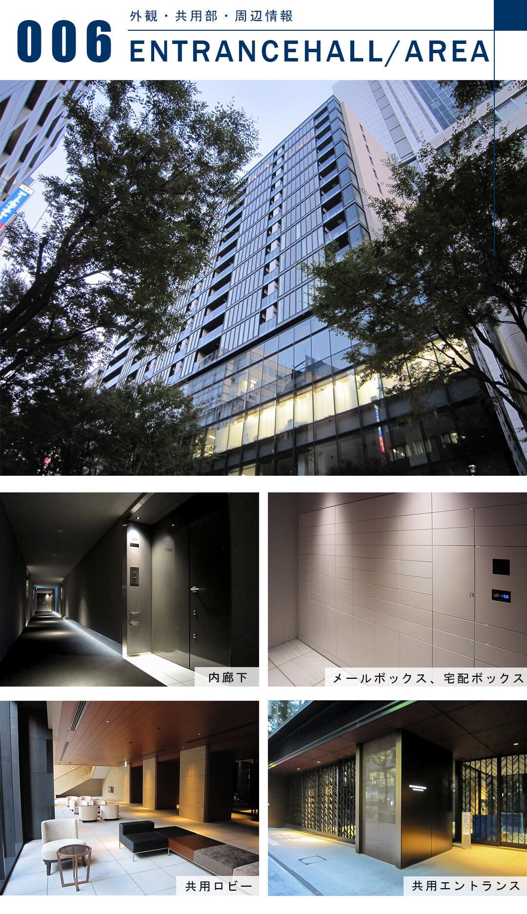 宮益坂ビルディング ザ・渋谷レジデンスの外観と共用部