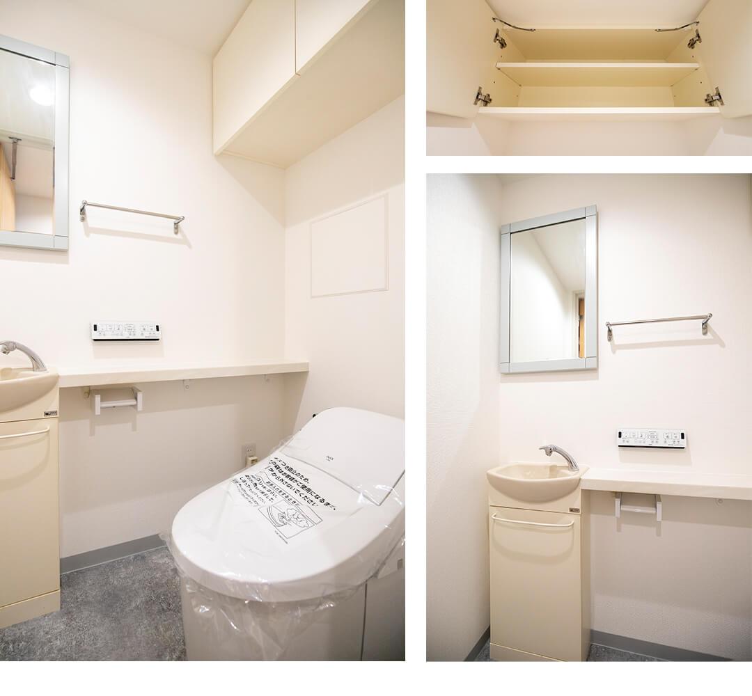 ビュロー平河町のトイレ