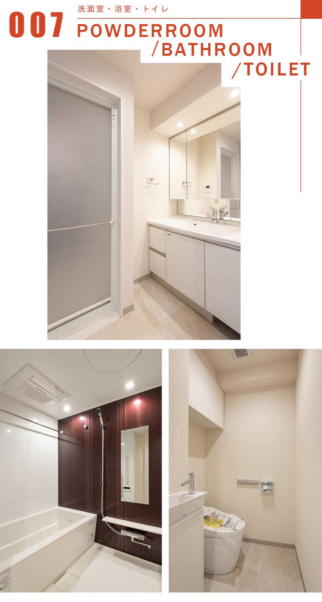 ブレシア新御徒町の洗面室と浴室とトイレ