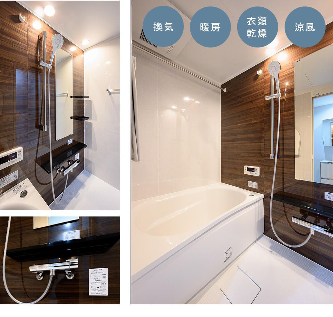芝マンションの浴室