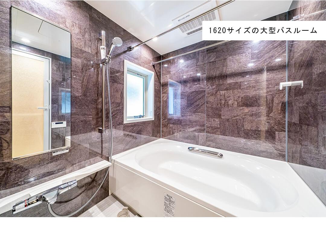 アトラス荻窪三丁目の浴室