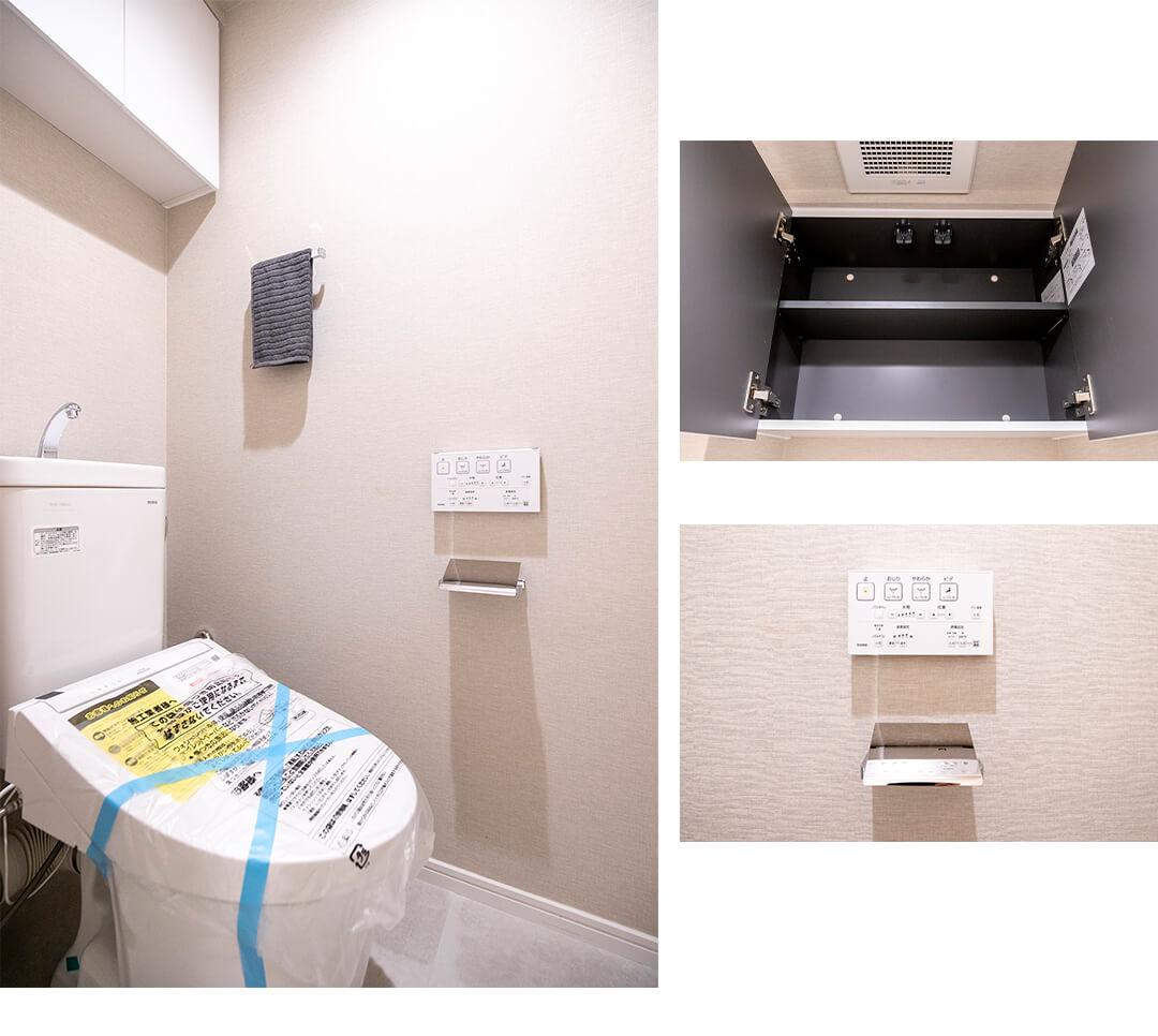 上用賀スカイマンションのトイレ