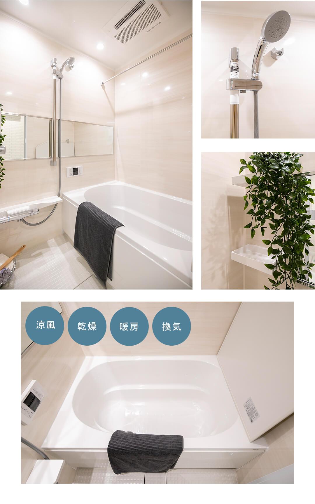 上用賀スカイマンションの浴室