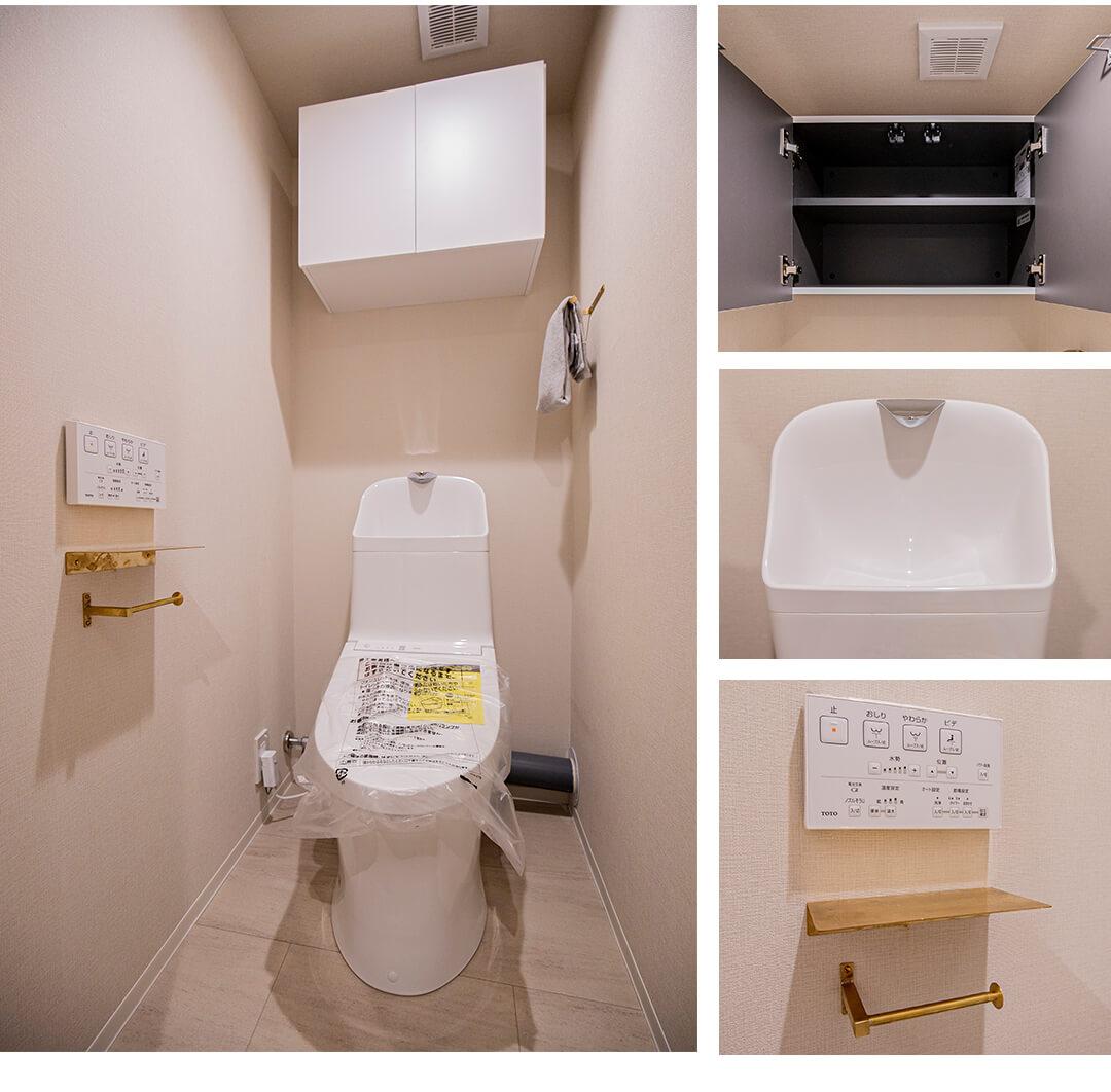 メゾン西荻のトイレ