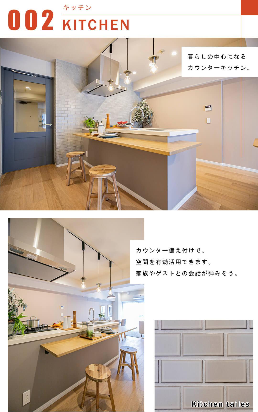 メゾン西荻のキッチン