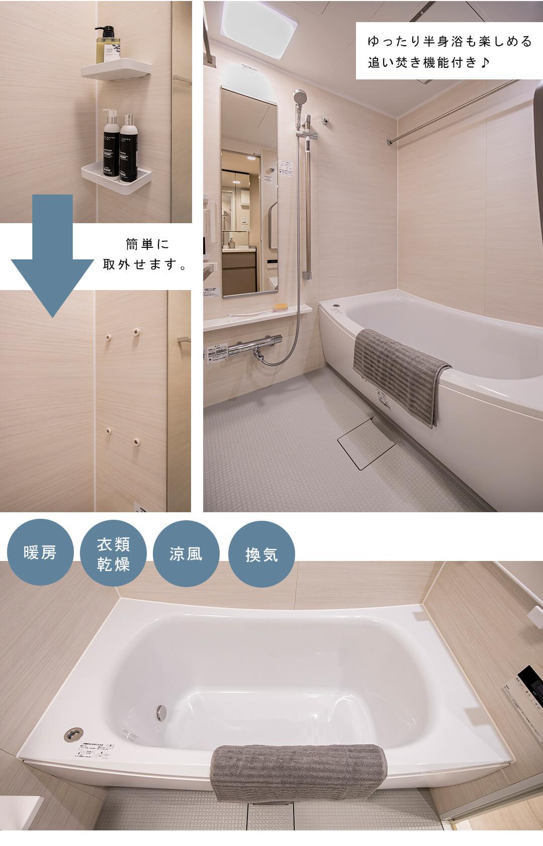メゾン西荻の浴室