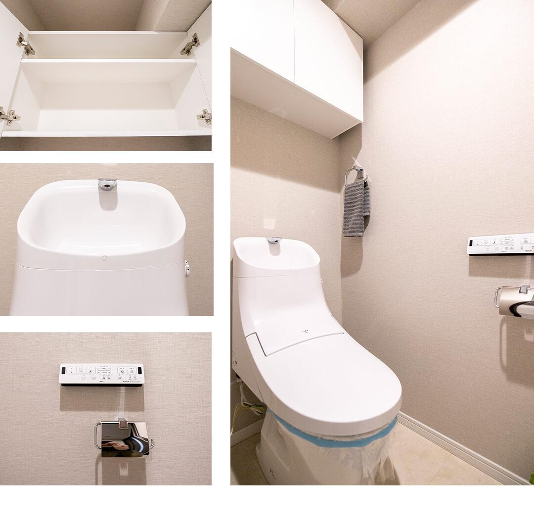 ベルメゾン六本木タワーズのトイレ