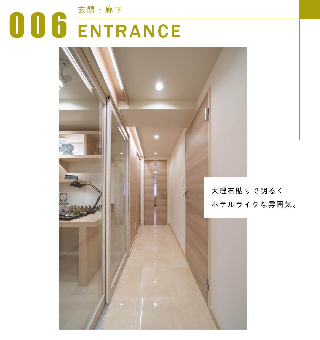 五反田ガーデンハイツの廊下